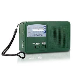 Emergency Radio with Solar and Hand Crank Self Powered, Bat