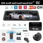 10'' Dual Lens Car 4G WiFi DVR Android Rearview Mirror FM Ra