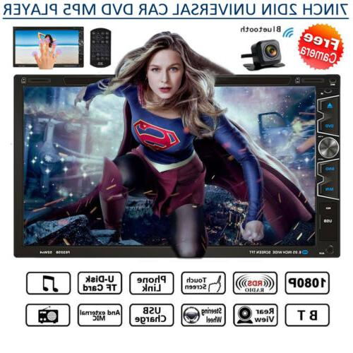 7 2din car radio dvd player in