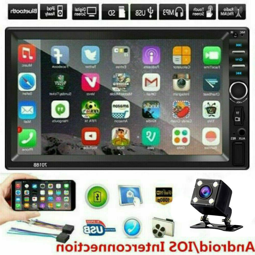 7 double 2 din car mp5 player