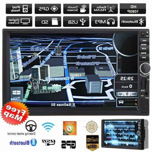 7 double 2din car radio stereo dvd