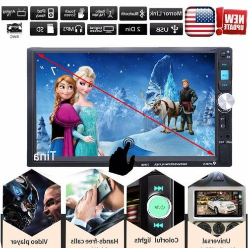 7 MP5 Touch USB/AUX HD