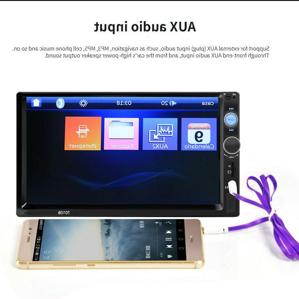"""7"""" Double Screen AUX Camera"""