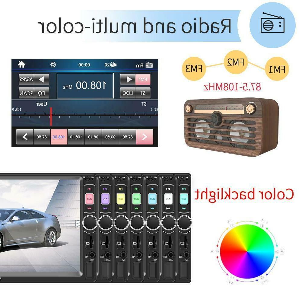 7 Inch Screen 2Din Player Radio Disk
