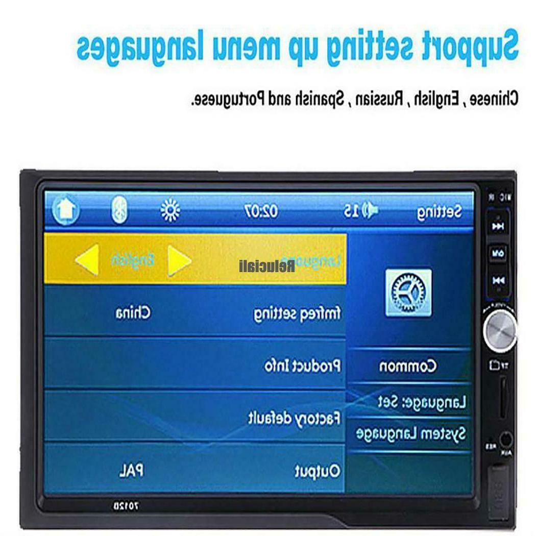 7inch Radio Player With Remote Control RCAI