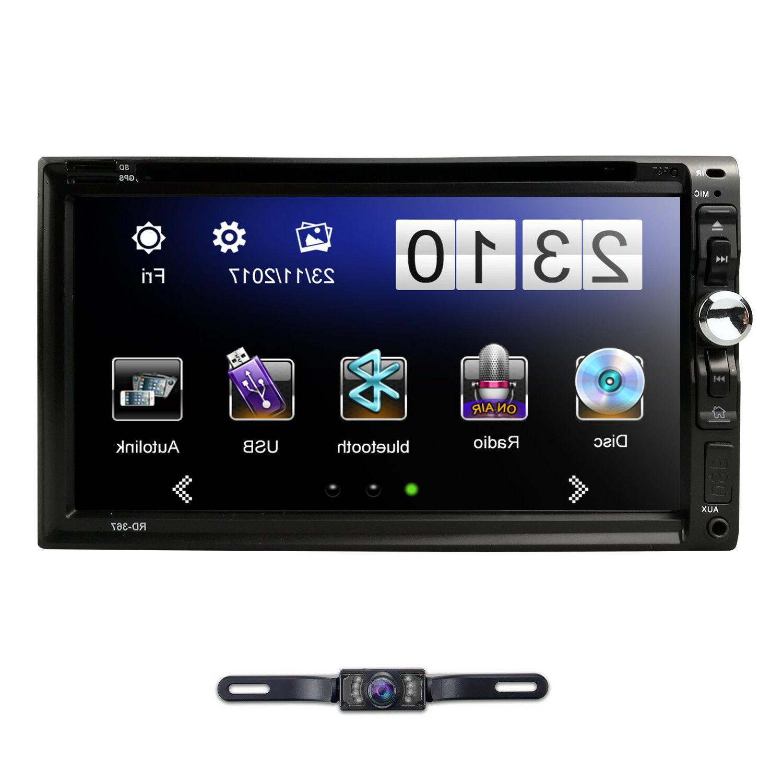 Sony Lens 7 Car Stereo Radio Dvd Player