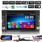 Universal Car DVD GPS Navigation 2DIN Car Stereo Radio USB/S