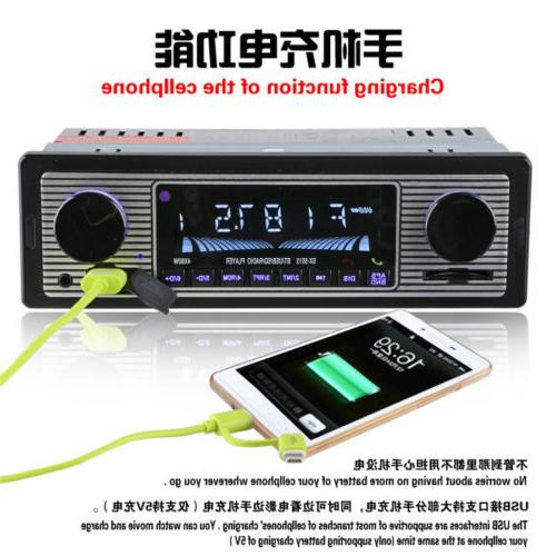 Bluetooth Vintage Car FM Radio MP3 AUX Receiver