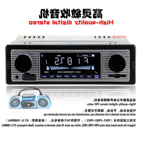 Bluetooth Vintage Car FM Radio Player USB AUX Classic Receiver