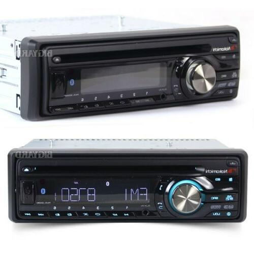 New NAKAMICHI Single AUX Radio Headunit
