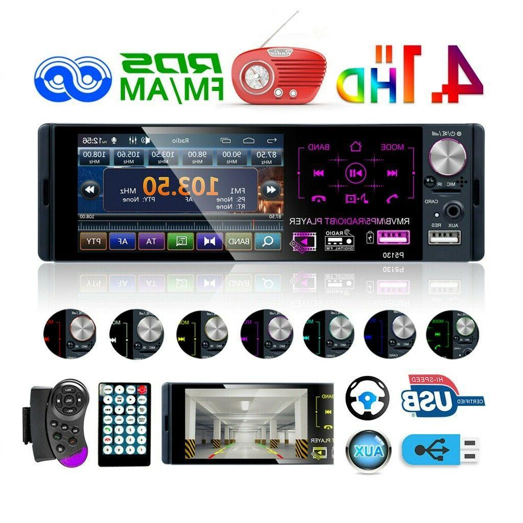 single 1din car radio stereo 4 1