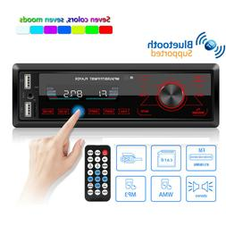 Single DIN HD Touch Screen Car Stereo In Dash MP3 Player FM